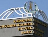 Өтемақы төлеу тәртібі желтоқсанға дейін ұзартылды — Ұлттық банк