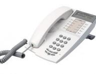 Шұғыл түрде қажет телефондар