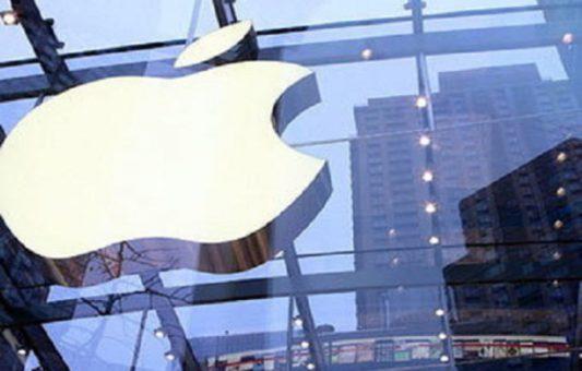 Әлемді өзгерткен алма… немесе «Apple» компаниясы қалай пайда болды?