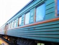 Астанадан Арыс пен Түркістанға қатынайтын пойыз қосылады