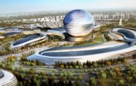 Астанаға барғым келеді…